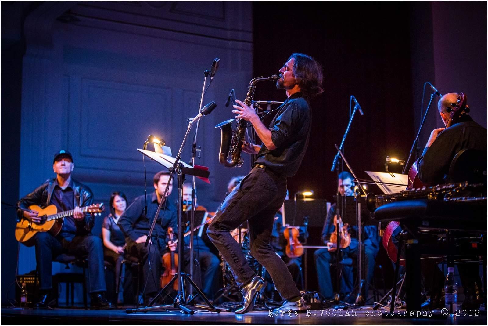 Fire & Ice - Vasko Atanasovski, Vlatko Stefanovski & Slovene Philharmonic String Chamber Orchestra